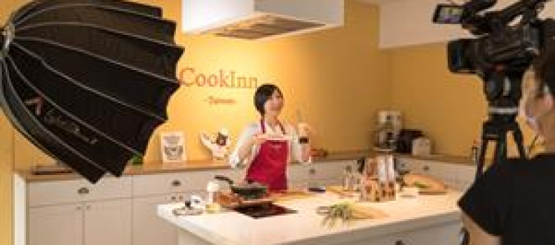 """Taiwan's Launches Virtual """"Bring a Taste of Taiwan to Your Home"""" Event to Highlight Diverse Food Culture of Taiwan"""